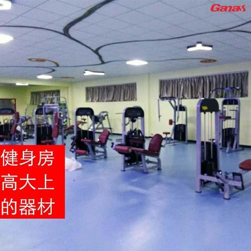 200㎡专业健身房配置方案