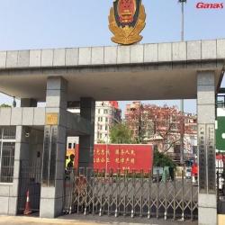 广州白云区-公安消防支队
