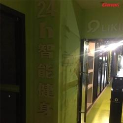 LIKI24h智能健身案例 广州健身器材批发找康宜