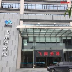 佛山飞南研究研究来广州找商用健身器材厂家-广州康宜室内器材厂家