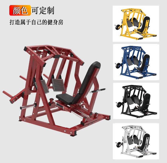 分动式蹬腿训练器