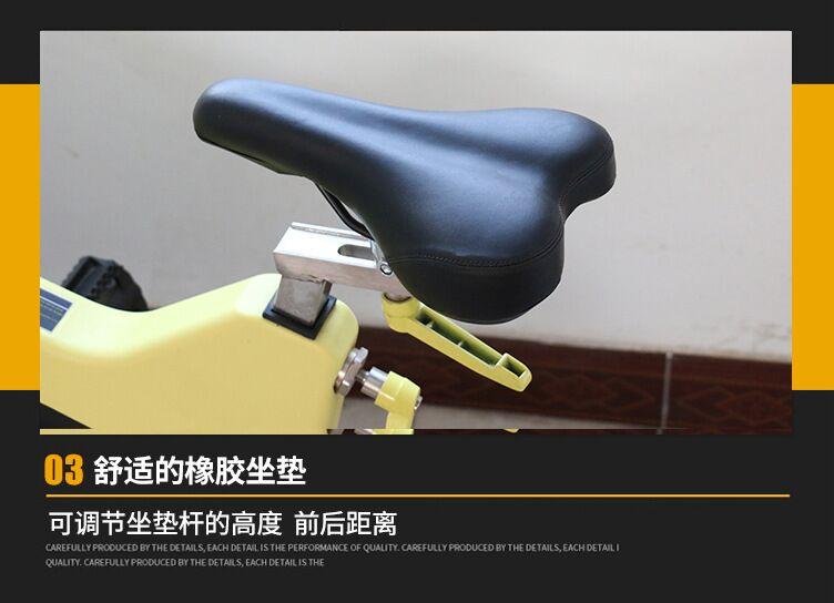 动感单车细节图